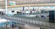 IATA呼籲各國繼續航空業支援計劃