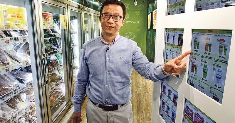 新冠確診個案增 香港電視彈近一成 見一個月高位 市值重上百億元