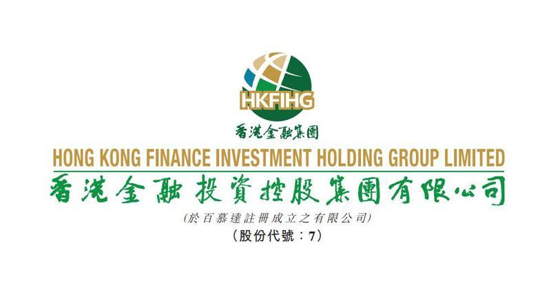 香港金融集團暴跌八成停牌 涉非常重大出售事項