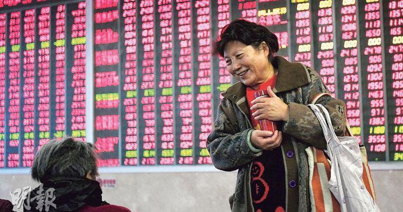 內地股市高收 滬指兩連升