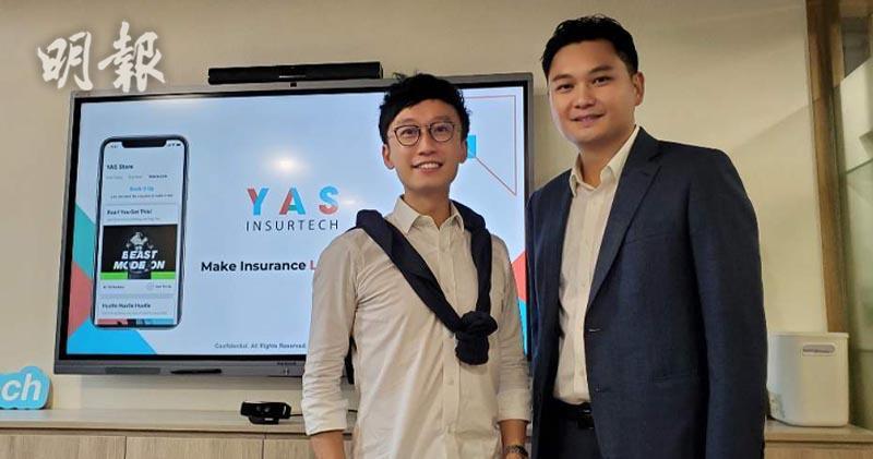 YAS聯合創辦人李威霖(左)、安宇昭(右)