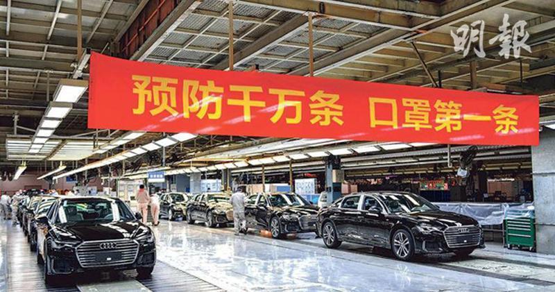 中國乘聯會:9月國內乘用車銷售達191.0萬輛