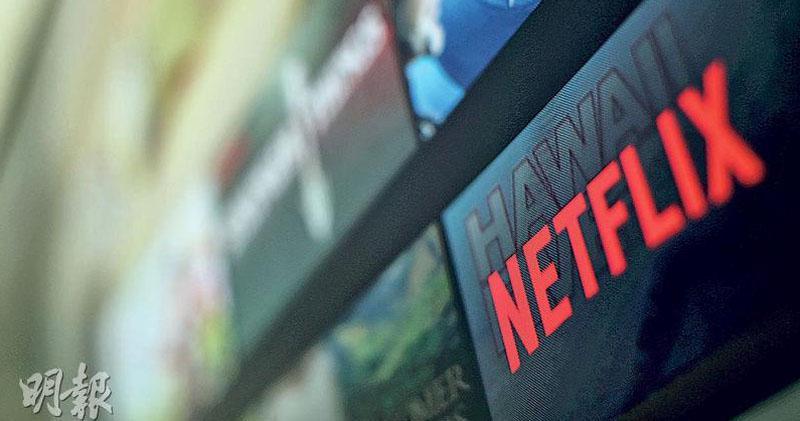 Netflix停止美國推免費試用計劃