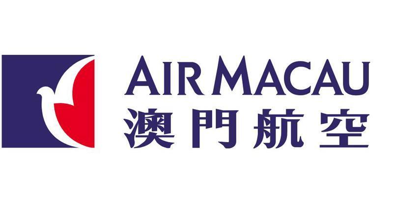澳門航空獲批3年專營權