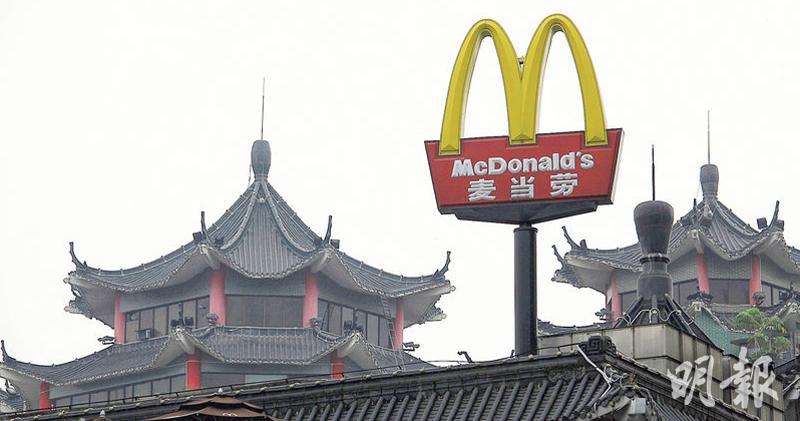 麥當勞中國CEO:中國抗疫成效顯著 今年最少新開430家餐廳