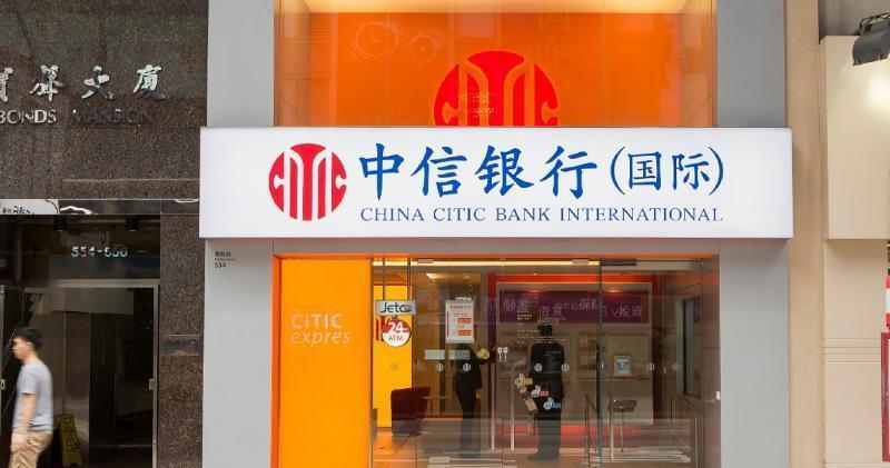 信銀國際推3.8厘活期年利率 3個月存期可賺息955元
