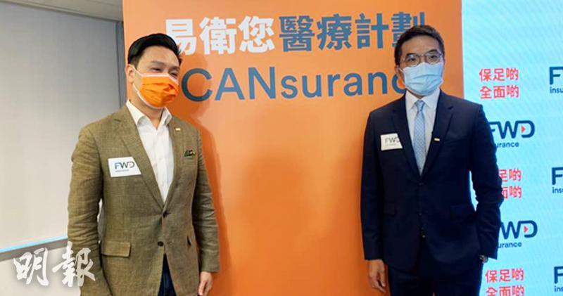 左(富達首席市務總監謝振國)、右(余栢堅)
