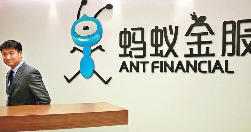 美擬將螞蟻列入貿易黑名單 中國外交部:將採取措施維護企業權益