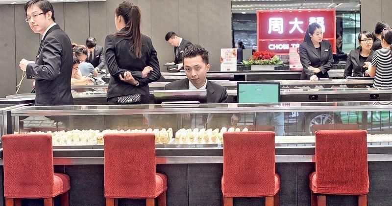 周大福上季中國同店銷售升11% 港澳仍跌57.5%