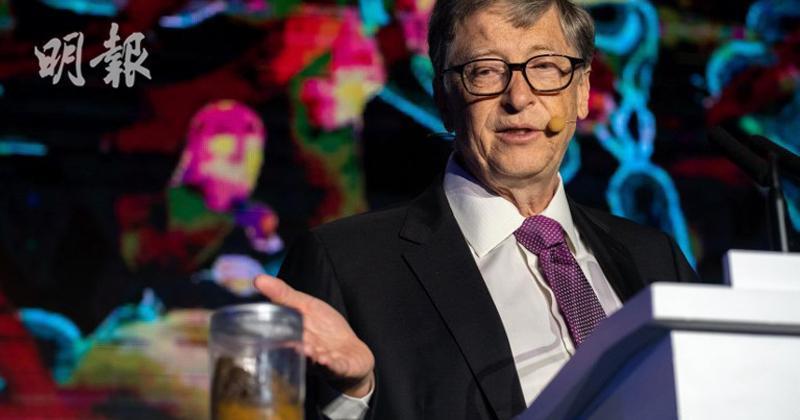 蓋茨:對科技公司審查不應「一刀切」