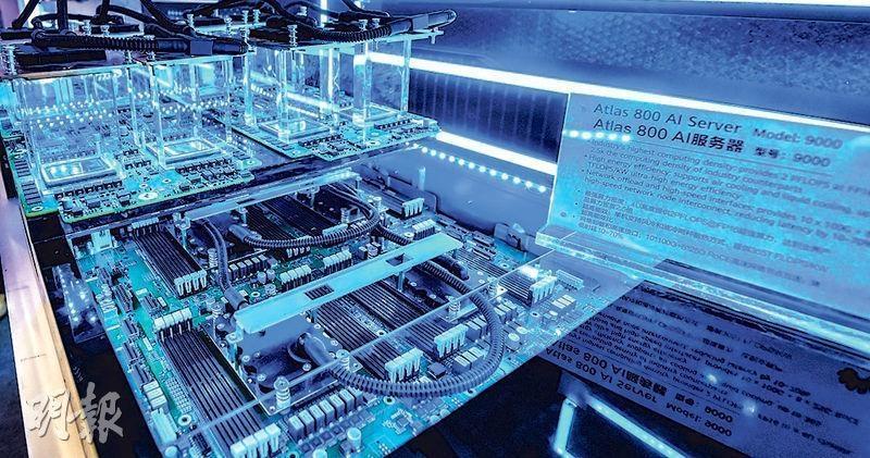日本據報暫不加入「乾淨網絡」計劃 不排除華企參與網絡建設