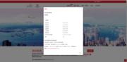 「飛悅香港」航班預訂過程只需填寫旅行個人資料,包括姓名、護照編號及聯絡電話等,若系統確認成功預留座位,將發送郵件進行付款程序。