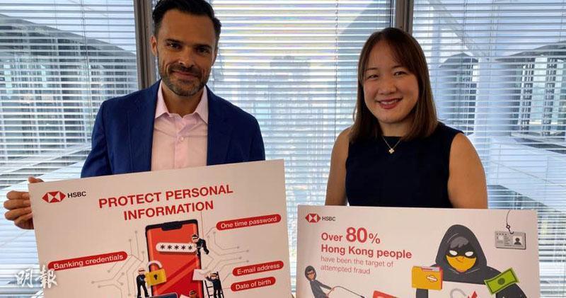 匯豐香港區財富管理及個人銀行電子服務平台主管艾俊安(左)(陳麗歡攝)