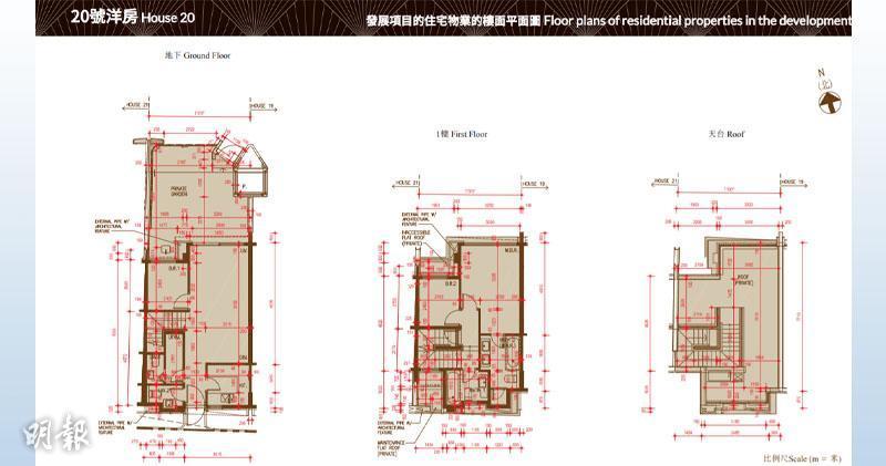 名日.九肚山 20號洋房平面積,實用面積891方呎,連265方呎花園及376方呎天台,為屋苑最細面積洋房之一,單位採三房一套間隔