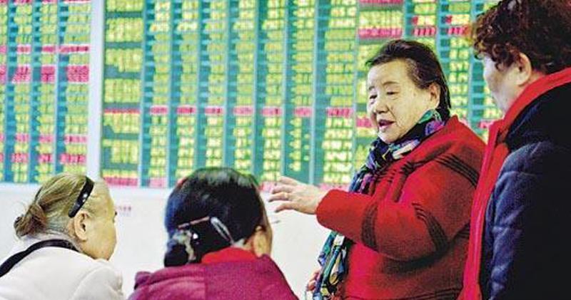 滬深三大指數低開 港股假期休市