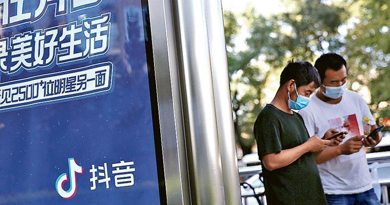 字節跳動擬分拆抖音中國業務單獨赴港上市