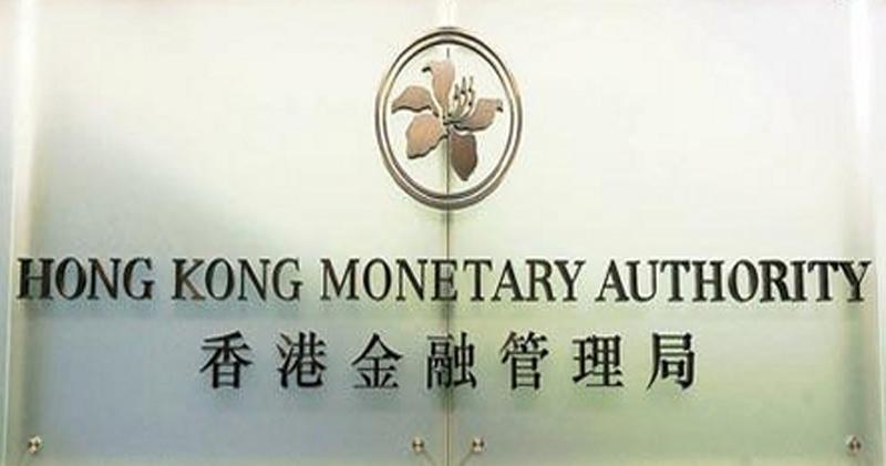 金管局再沽46.5億港元 銀行結餘將增至4542.86億