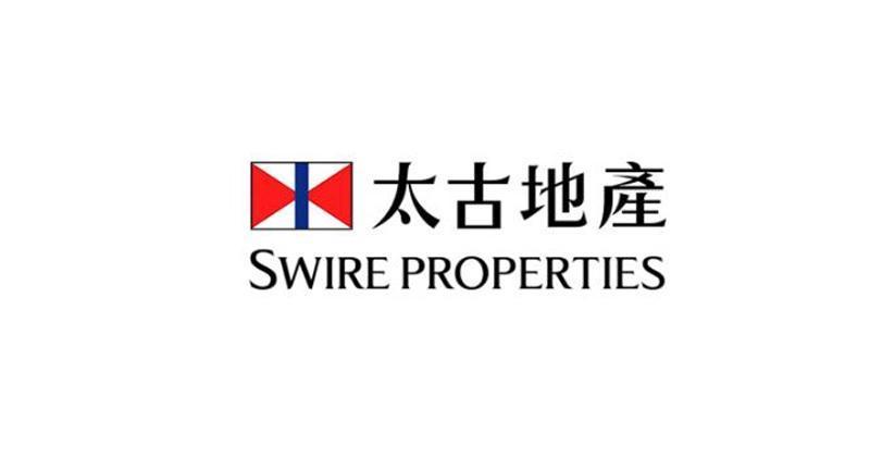 賣產撤資? 太古地產:心繫香港 繼續投資