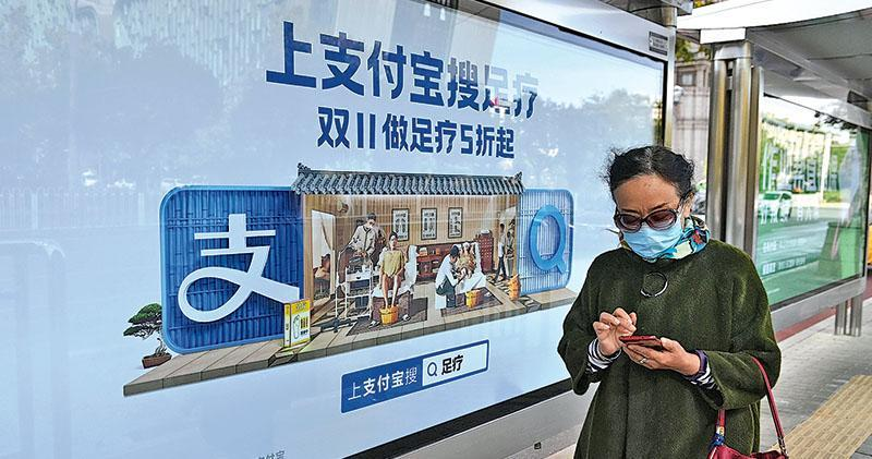中銀香港:螞蟻認購反應熱烈 孖展借出逾千億