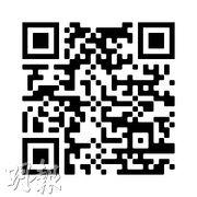 如欲觀看更多關於荃灣商廈Plaza 88,可掃一掃QR Code。