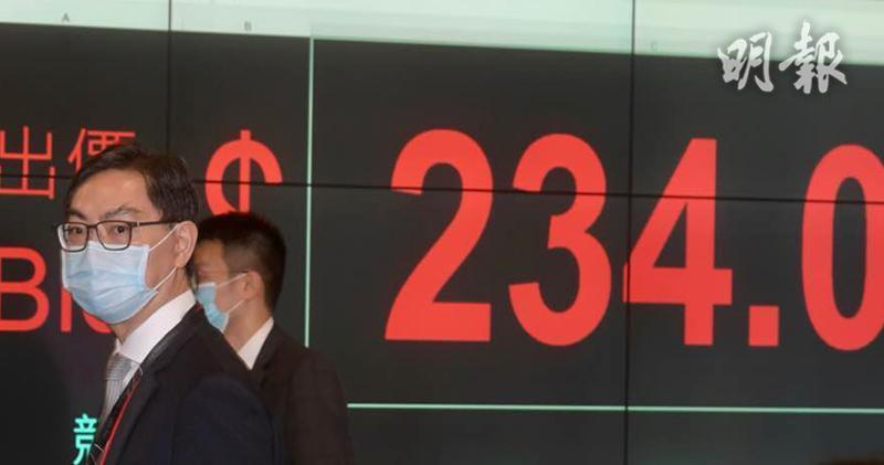 恒地底價2.34億統一羅便臣道舊樓。(劉焌陶攝)