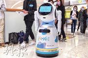 「The LOHAS 康城」引入新科技,其中智能服務大使「康仔」擔當商場導遊,協助處理顧客查詢,以分擔前線人員工作量。(朱安妮攝)
