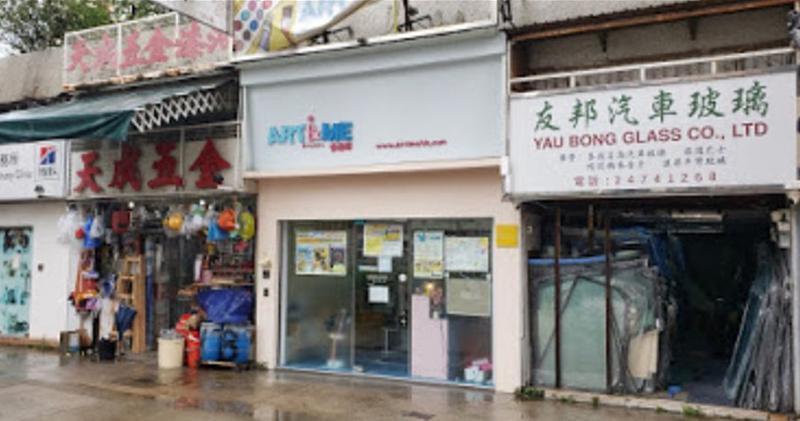元朗鳳攸北街地舖1100萬沽 5年帳蝕168萬