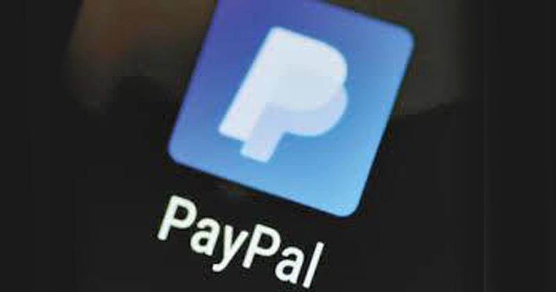 PayPal第三季業績勝預期 惟料今季遜估計