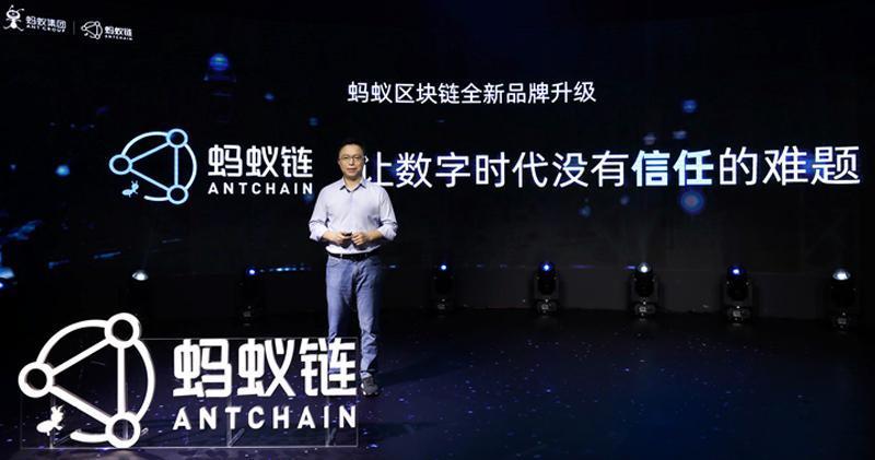 彭博:中國監管機構將向螞蟻信貸平台「開刀」。圖為螞蟻董事長井賢棟。