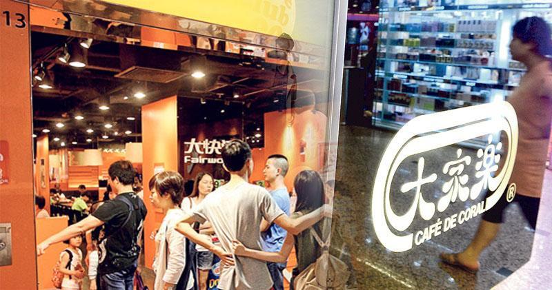 港第三季食肆總收益跌35.3% 創最大跌幅紀錄