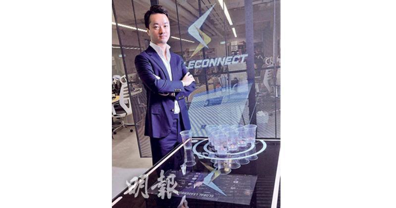 趙國雄子趙朗旗下Atalon Ventures完成首輪融資 風投、創科署入股