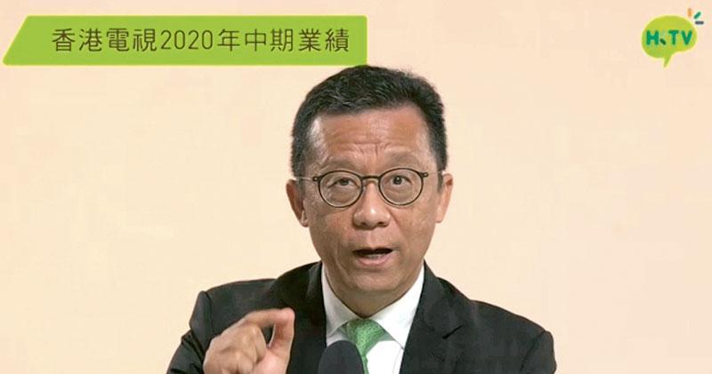 HKTVmall上月GMV錄5.13億元 按月回升7.3%