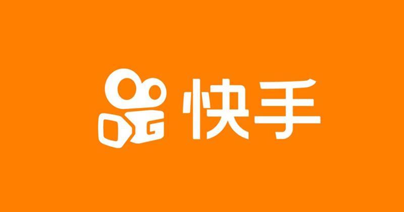 短片平台快手申上市 日活躍用戶3.02億