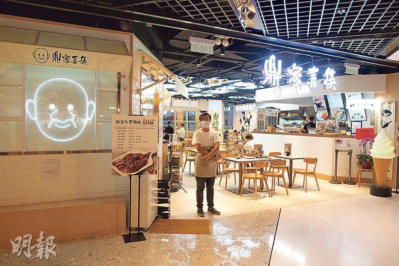 位於荃灣的新品牌「鼎家喜筷」上月開幕,集團行政總裁伍衍龍指出,新店開店成本較私房菜低,未來計劃朝連鎖店方向進發。(鍾林枝攝)