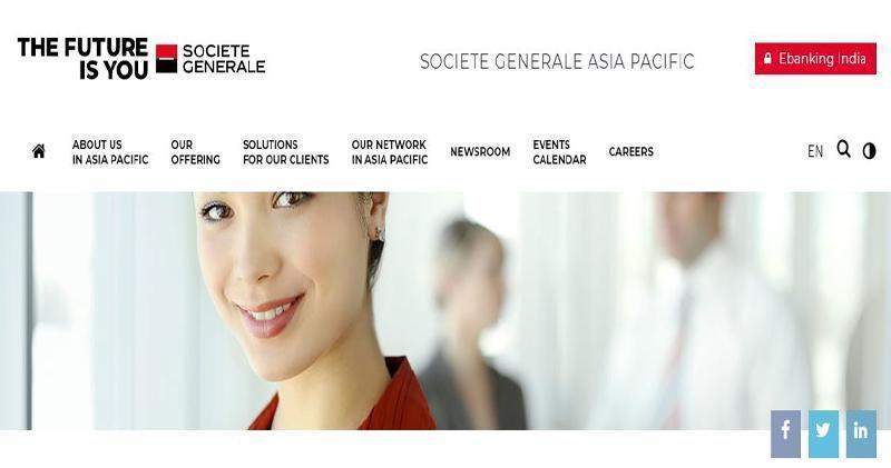法興銀行內部調整 料減約640個職位