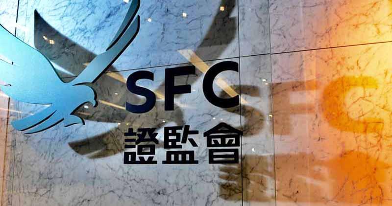 瑞士信貸證券違反電子交易規定 遭證監罰款210萬元
