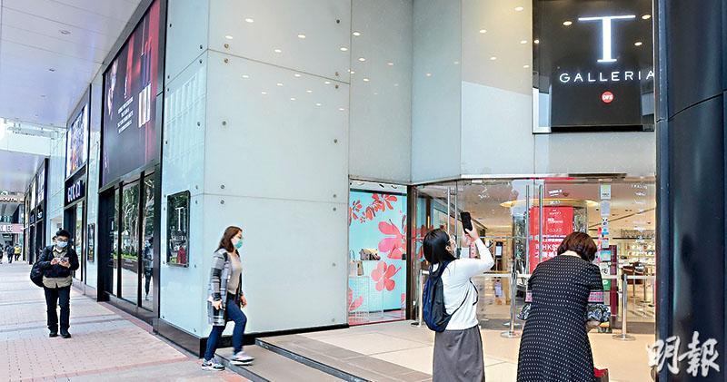 大型免稅店DFS向華懋租用的約5.7萬方呎尖東華懋廣場巨舖,一直是內地客掃貨集中地,但疫情後人流大減,現時門外顯得冷清。(劉焌陶攝)