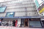 銅鑼灣謝斐道517號總統戲院,其一樓全層及部分地舖約8500方呎樓面,最新獲五糧液等以月租約25萬元租用作食肆。(李紹昌攝)