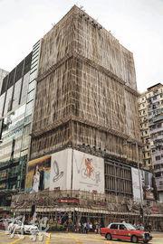 位於佐敦道與彌敦道交界的金峰大廈,現正翻新,最新由體檢公司以約202萬元租用。(楊柏賢攝)