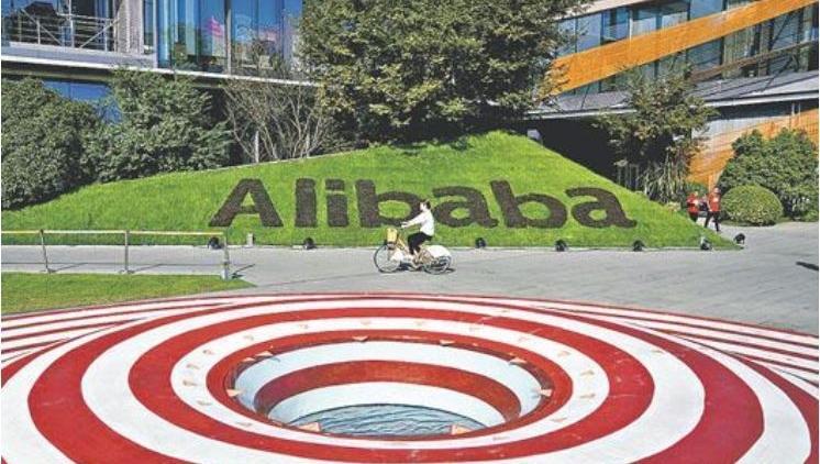 「雙十一」逾340個品牌成交額過億元 阿里全日跌9.8%
