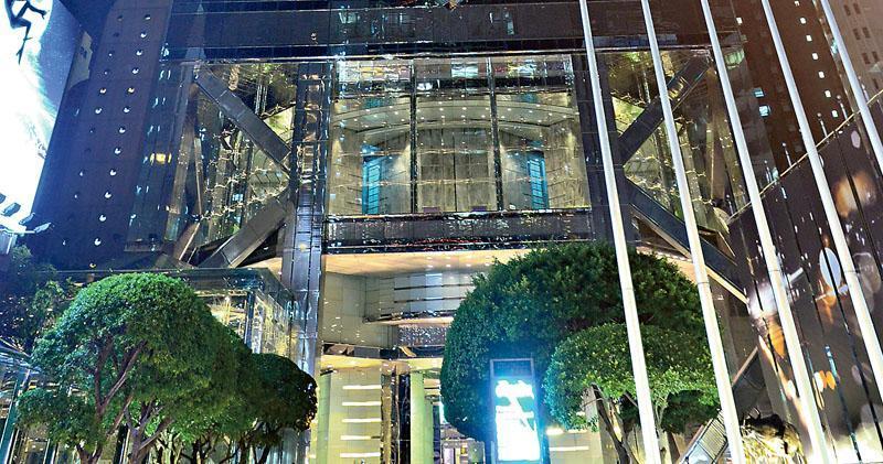 磁帶大王1.29億沽中環中心兩伙 呎價僅3.2萬
