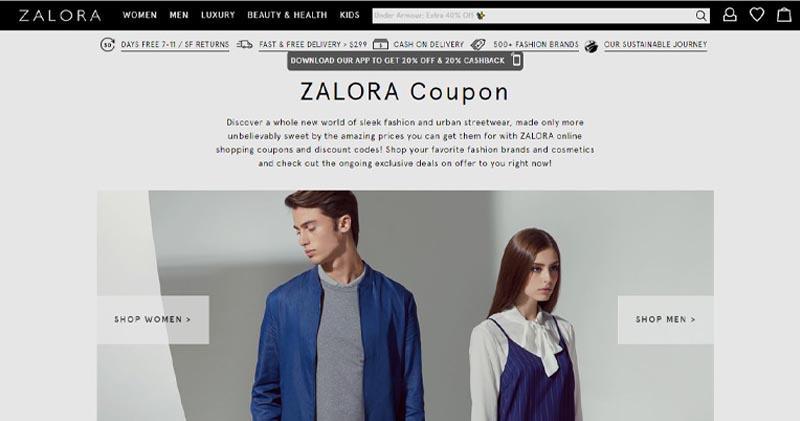 ZALORA雙十一銷售額翻一倍 以名牌為主