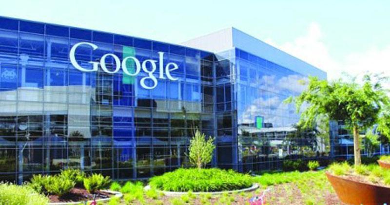 報道指165間公司要求歐盟對Google採取反壟斷行動