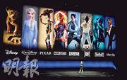 迪士尼原本預計Disney+到2024年才累積到6000萬至9000萬訂戶,只花一年就達到4年後的目標。(網上圖片)
