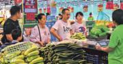 內地10月社會消費品零售總額增4.3%  遜預期
