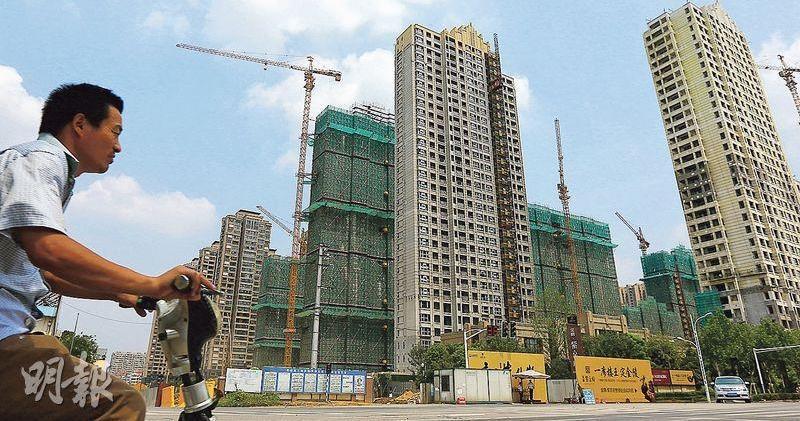 十月內地70個城市新建商品住宅價格升4.3% 連升61個月