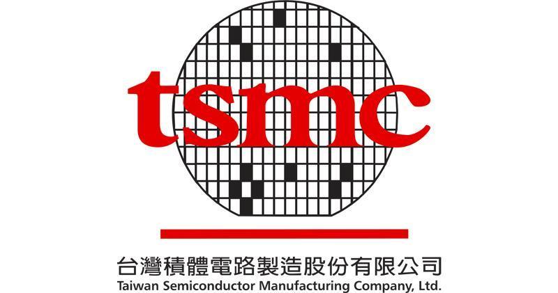 台媒:台積電5納米晶片每月產能由8萬升至10萬