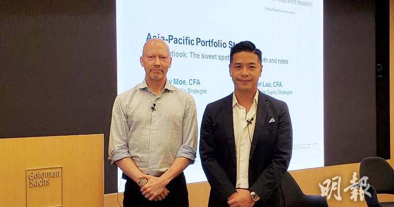 高盛亞太區首席策略師慕天輝(左)、高盛中國首席策略師劉勁津(右)