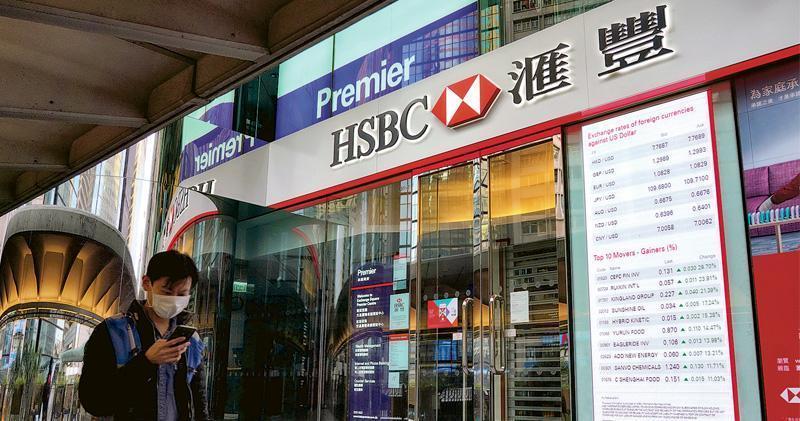 匯豐前海證券調查顯示,62%投資者、企業擬未來一年擴大投資內地規模