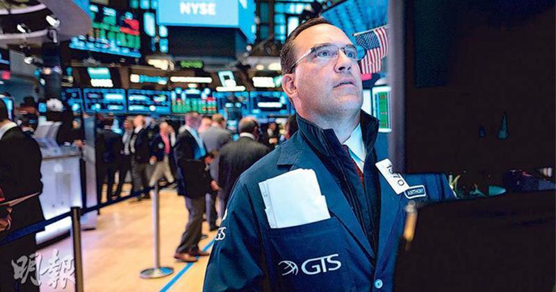 憂疫情惡化 美股三大指數齊跌 道指挫344點